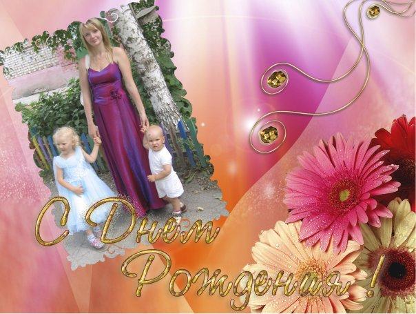 http://cs225.vkontakte.ru/u4351753/8798692/x_f342d60e.jpg